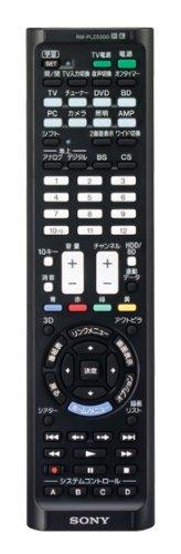 SONY リモートコマンダー PLZ530D ブルー RM-PLZ530D L