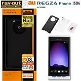 レイアウト REGZA Phone au by KDDI IS04用ラバーコーティングシェルジャケット/マットブラック RT-IS04C4/B