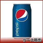 サントリー PEPSI ペプシ コーラ 缶350ml1箱24本