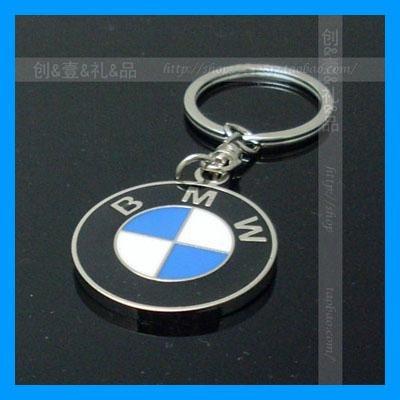 Exdiag New BMW 3D keychain Chrome