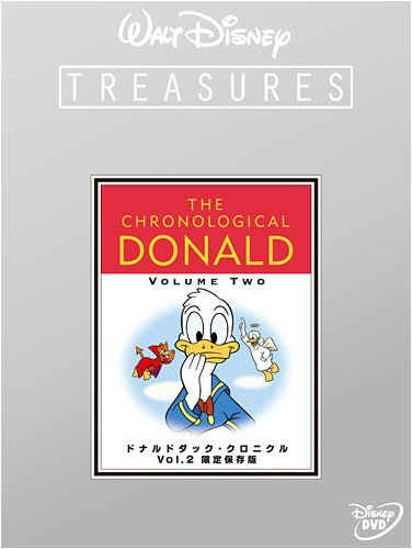 ドナルドダック・クロニクル Vol.2 限定保存版 (初回限定) [DVD]