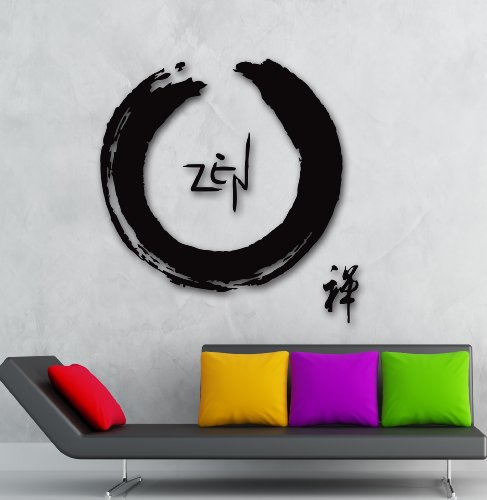 Wall Stickers Vinyl Decal Zen Buddhist Meditation Circle Enso Calligraphy (I600) front-14491