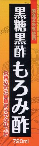 ユウキ 伝統琉球もろみ酢 720ml