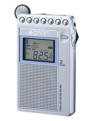 SONY FM/AM ポケッタブルラジオ R351 ICF-R351