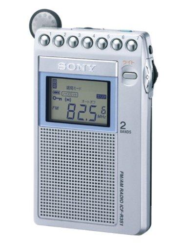 SONY FM/AM ポケッタブルラジオ R351