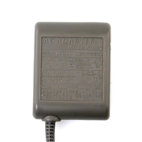 Nintendo DS Lite Travel Charger by Eforcity