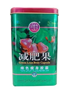 Green Lean Body Capsule 1 Tin from leanbody