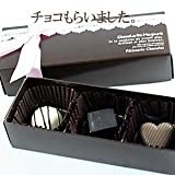 チョコレートマグネット Chocolate Magnet 3種セットA ピンク MGC005353