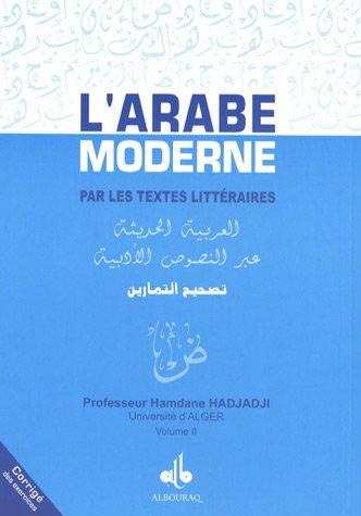 arabe moderne par les textes litteraires l manuel vol i albouraq francais ebay