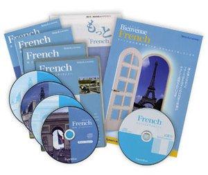 スピードラーニング フランス1〜12巻一括セット57501