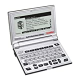 Franklin DMQ2100 Electronic Collins English Speaking Reference Library