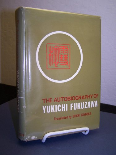 biography of fukuzawa yukichi essay