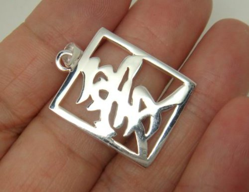 Aokeshen 1pc 32*20mm Cute Chinese Characters Ai Love Lucky Amulet Charm 925 Sterling Silver Dangle Pendant for Bracelet /Necklace