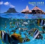 南国音楽 Resort Music Series