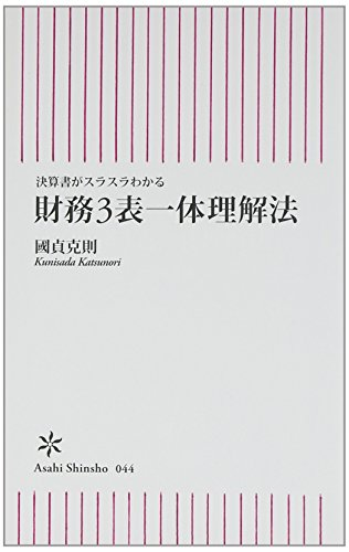 �軻���饹��狼�� ��̳3ɽ�������ˡ (ī��� 44)