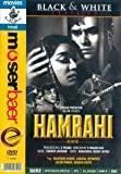 Hamrahi (Starring Rajendra Kumar / Black & White Bollywood Classic) - Comedy DVD, Funny Videos