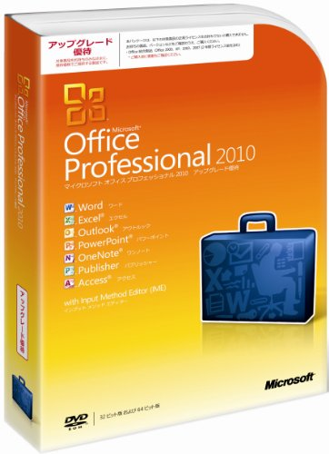 Cheaper Microsoft Office Professional 2010 Upgrade [Package]