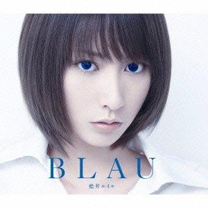 BLAU(初回生産限定盤A)(Blu-ray Disc付)