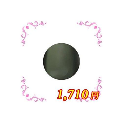 ing シーソー GRー07M 4g