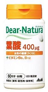 ディアナチュラ葉酸(60日)