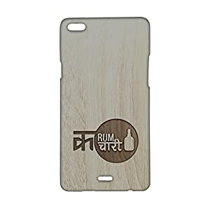 RANGSTER Krumchari-Ophis Ophis-Matte Finish Mobile Case For Micromax Canvas Sliver 5 (Q540)-Cream