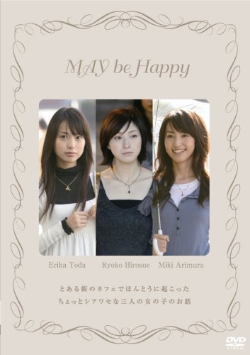 MAY be Happy(DVD)