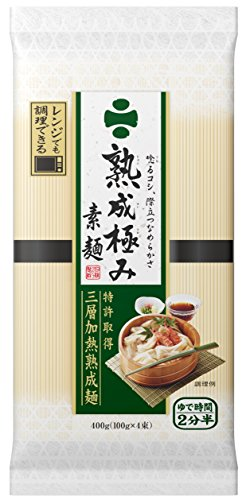 熟成極み 素麺 400g×3個