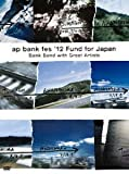 ap bank fes '12 Fund for Japan [DVD]