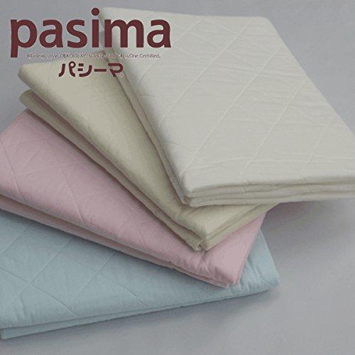 パシーマ ベビー 肌掛け・シーツ ガーゼケット◎脱脂綿とガーゼのキルト きなり【90×120cm】日本製