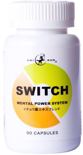 SWITCH (スウィッチ)90カプセル 脳の健康をしっかりと守りたい方の定番。戦う脳をパワフルに支援するサプリメント。 集中力 記憶力 受験やADHDもサポート。頭脳プレーヤー必須アイテム。