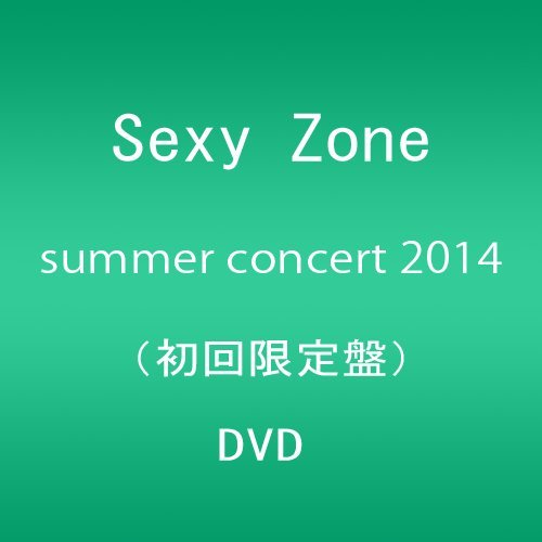 Sexy Zone summer concert 2014 DVD(初回限定盤)(2枚組)をAmazonでチェック!