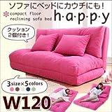 コンパクトフロアリクライニングソファベッド 【happy】ハッピー 幅120cm (ブラウン)