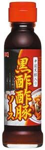 ユウキ 黒酢酢豚ソース 135g
