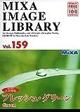 MIXA IMAGE LIBRARY Vol.159 フレッシュ・グリーン