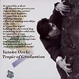 回帰線 [Limited Edition] / 尾崎豊, 西本明, 町支寛二 (その他) (CD - 2001)