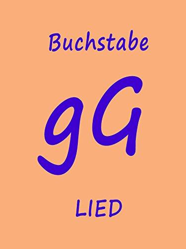 Clip: Buchstabe G Lied : Watch online now with Amazon Instant Video: Lern mit mir