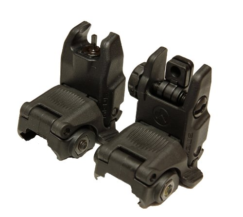 Buy Magpul Industries MBUS Generation II Sight Set Front & Rear Color BLACK