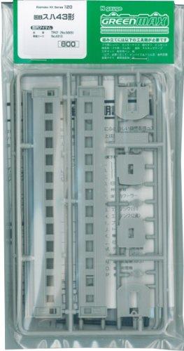 Nゲージ 120 スハ43 (未塗装車体キット)
