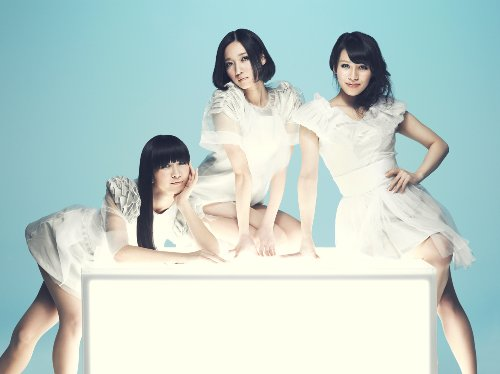 Perfume 3rd Tour「JPN」(初回限定盤) [DVD]