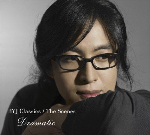BYJ Classics/The Scenes-Dramatic
