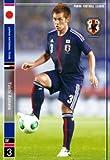 駒野 友一 日本代表 R パニーニフットボールリーグ Panini Football League 2014 02 pfl06-123