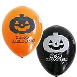 【ハロウィンバルーン】チャーミィパック 28cmハッピーハロウィン オレンジ&ブラック(1パック4ヶ入)×5  / お楽しみグッズ(紙風船)付きセット