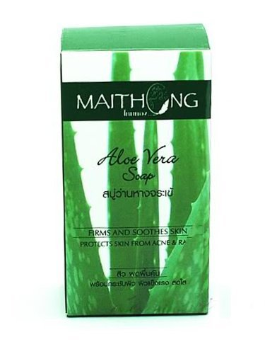 Maithong Mangosteen Natural Herbal Anti-oxidant Aha Soap Prevent Acne & Rash (Herbal of Thailand)