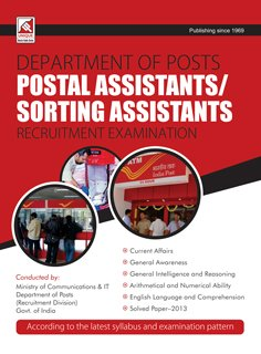 department of post postal assistants/sorting assistants