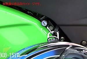 キジマ(Kijima) ヘルメットロック(車種別) ブラック KAWASAKI:ニンジャ250R用 303-1517
