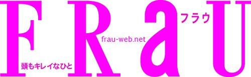 FRaU (フラウ) 2014年 08月号 [雑誌]
