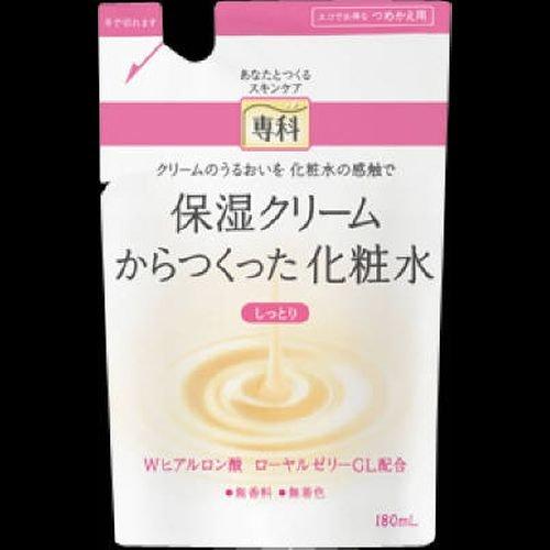 専科 保湿化粧水(しっとり)つめかえ用 180ml