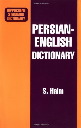 Persian English Dictionary (Hippocrene Standard Dictionary)