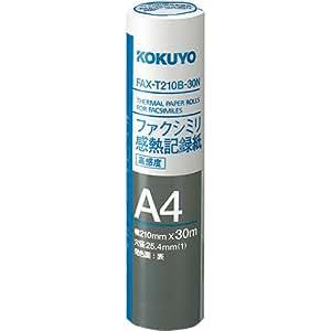 コクヨ ファクシミリ感熱記録紙 A4 FAX-T210B-30