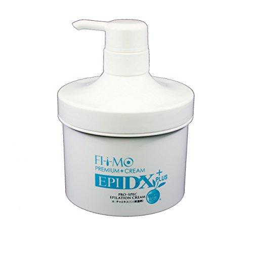 除毛クリーム 大容量500g フィーモ エピDX PLUS 男女兼用 医薬部外品 メンズ 敏感 アンダーヘア デリケートゾーン